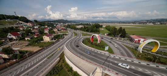 Мостотрест: Еще одна
