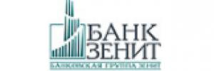 Банк ЗЕНИТ выступает