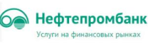 АО «Нефтепромбанк»