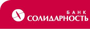Логотип Солидарность