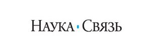 Логотип Наука-Связь