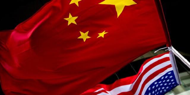 Китай отправил ФРС еще