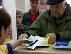 Экономика РФ: нерадужные