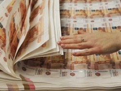 Центробанк  #34;печатает