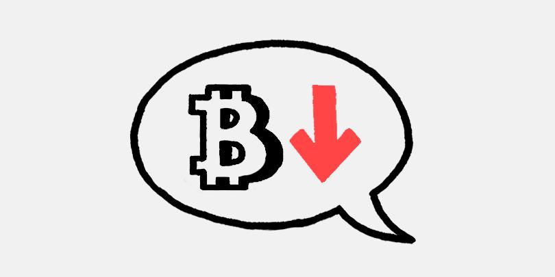 Bitcoin опустился ниже