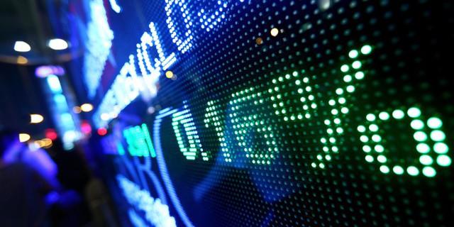 Рынки привыкают к новой