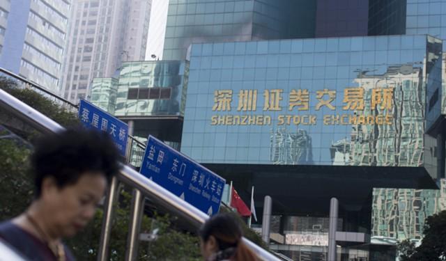 Рынки Азии снижаются в