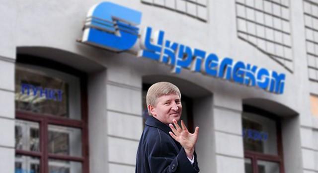 Суд Киева отнял у