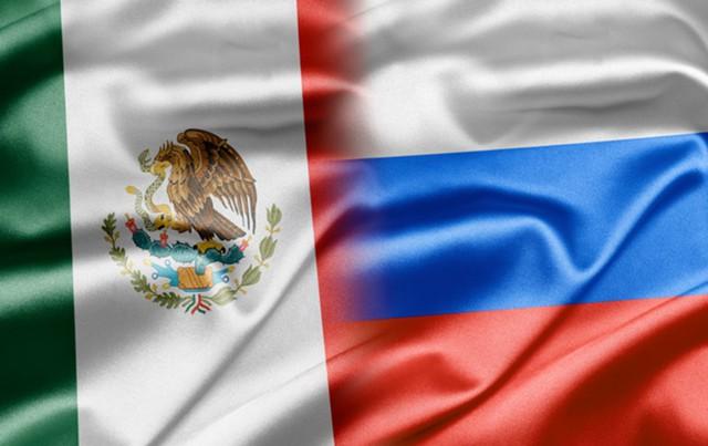 Россия предложит Мексике