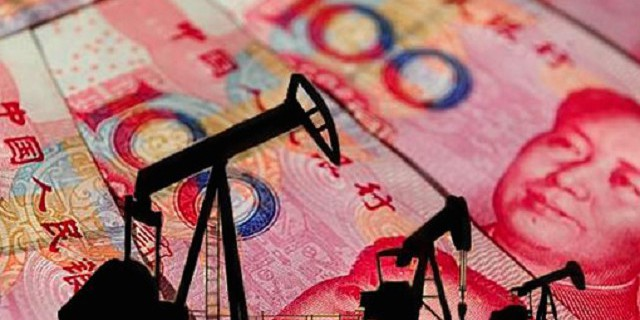 Китай запустит нефтеюань