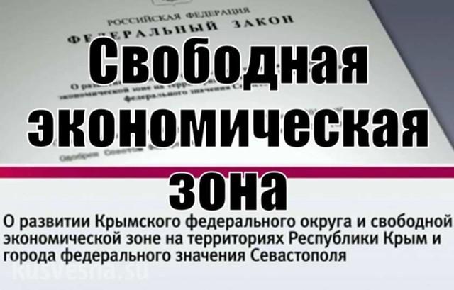 Власти Крыма: не