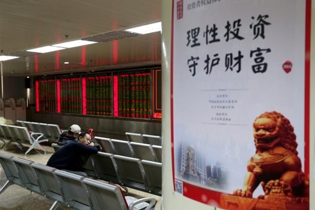 Новый налог в Китае