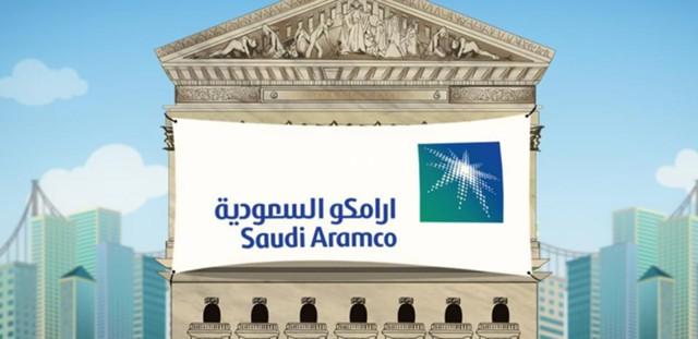 Saudi Aramco ищет