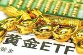 Инвесторы Китая покупают