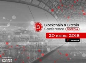 Итоги Blockchain