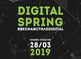 Digital Spring 2019