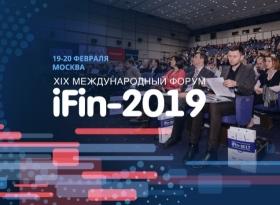 XIX Международный Форум