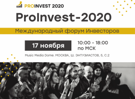 ProInvest - 2020.