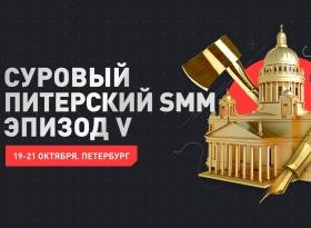 Крупнейшая российская