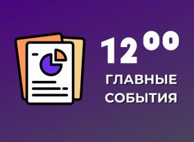 ЦБ РФ считает возможным