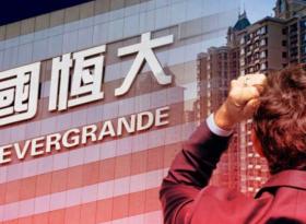 Госкомпании в Китае