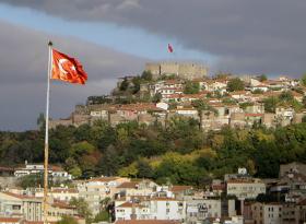 Турция реорганизует