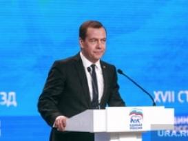 Медведев рассказал о