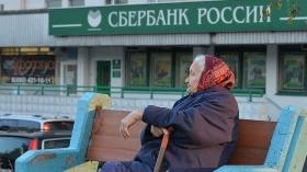 Пенсионеры переставили