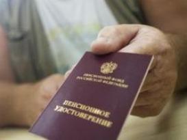 Пенсии: Медведев