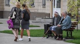 Мониторинг демографии