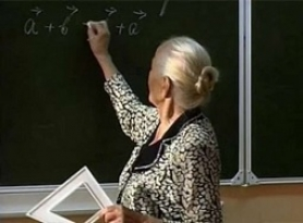 Учителей настигает