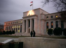 Переждать заседание ФРС