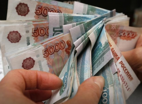 Рубль снизился вслед за
