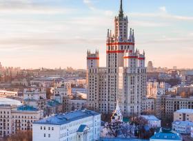 Вложения России в