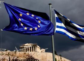 Греция вышла из под