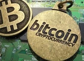 «Курс Bitcoin на грани