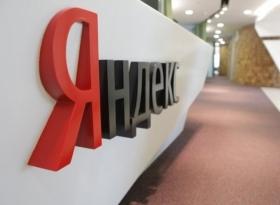 Яндекс создает две