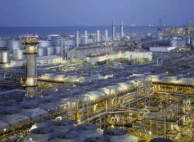 Перенос IPO Saudi Aramco