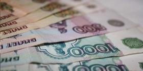 Прогноз: к рублю