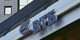 ФАС одобрила сделку ВТБ