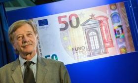 Мерш: ЕЦБ откажется от