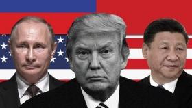 Большая тройка: на пути