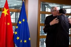 СМИ: ЕС подверг критике