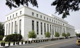 Deutsche Bank: ФРС