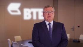 Костин: ВТБ готов купить