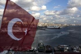 ЦБ Турции принял новые