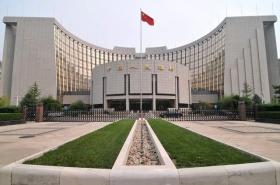ЦБ Китая неожиданно влил