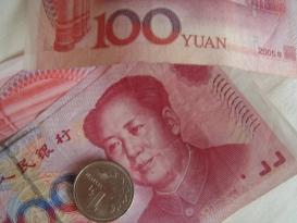 Юань - главное оружие в