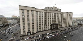 В России ограничат рост