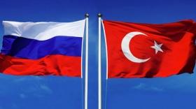 РФ и Турция обсудили